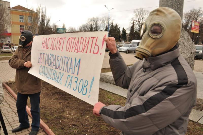 Первая жертва добычи сланцевого газа на Украине. В Яремовке родилась девочка без ручки