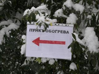 В Артемовске открылся дополнительный пункт обогрева