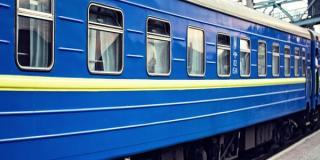 """Поезд """"Артемовск - Харьков"""" будет ходить три раза в неделю"""