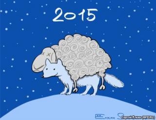 """Коллектив """"Вечернего Бахмута"""" поздравляет артемовцев с Новым годом!"""