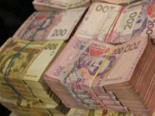 Артемовск получит 75 миллионов гривен из фонда регионального развития