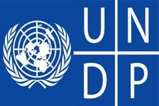 """В Бахмуте-Артемовске за деньги ООН создадут """"Бизнес дом"""""""