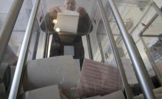 Выборы в Артемовском районе выиграл Оппозиционный блок