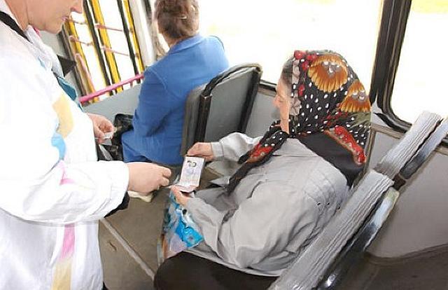Льготы пенсионерам в троицке челябинской области