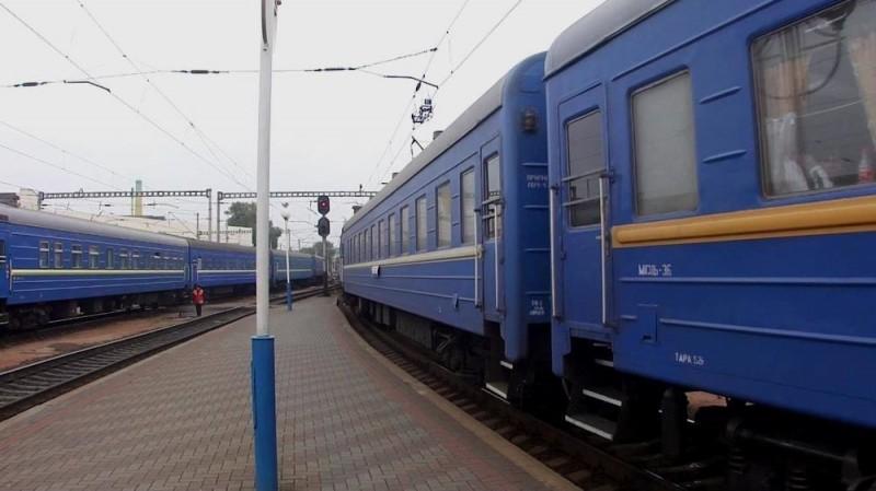 Купить билет поезд харьков бахмут билеты минск симферополь самолет прямой рейс